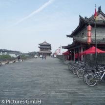Stadtmauer, Xi'an